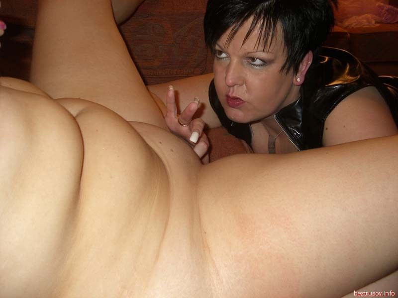 sexy afghan chatte – Domina