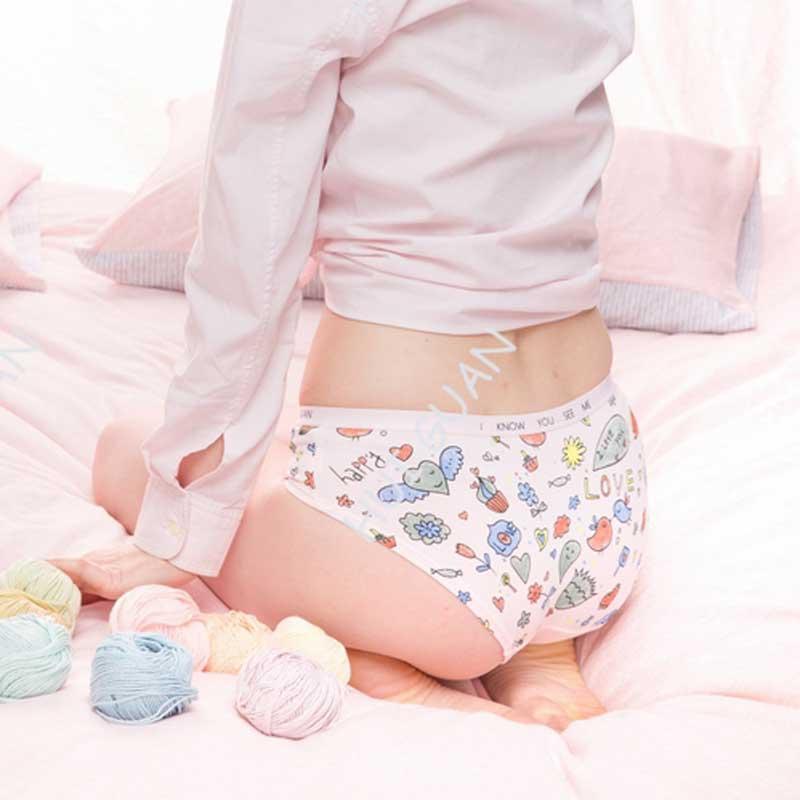 Culotte mignon xxxnude celebrity gratuit @todorazor.com