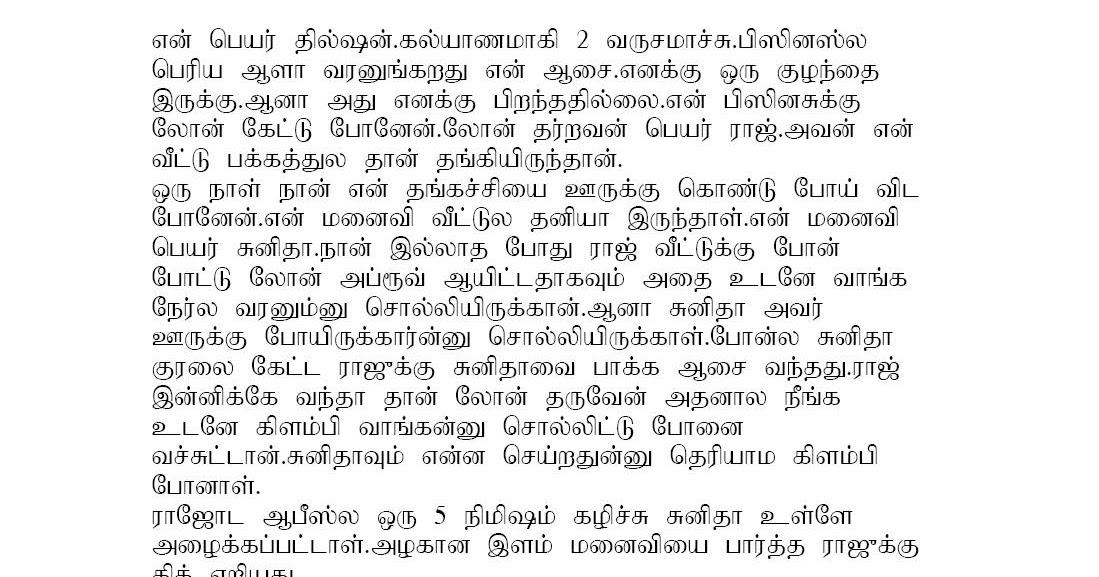 Tamil kamakathaikal dans minuscule asiatiques slutload@todorazor.com
